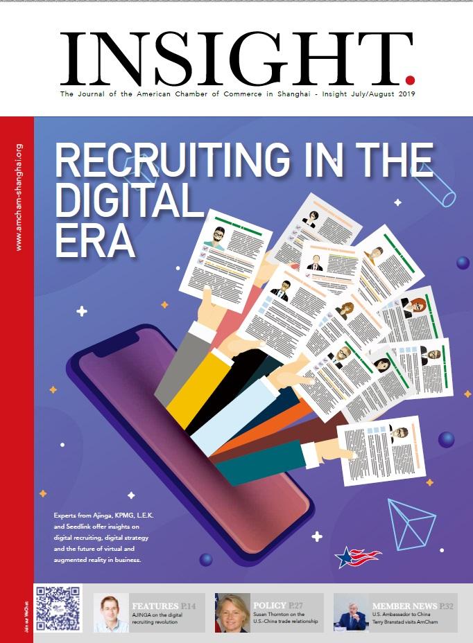 Recruiting 2 0 - How China'