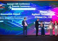 AmCham Shanghai Holds CSR Conference - Photo Gallery | Amcham